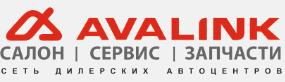 Компания Авалинк