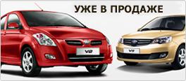 Новые модели FAW Oley и V5 в уже в продаже!